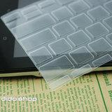Macbook Air Mac 11.6吋 MBA專用 鍵盤保護膜 鍵盤膜 透明 TPU (FA018)