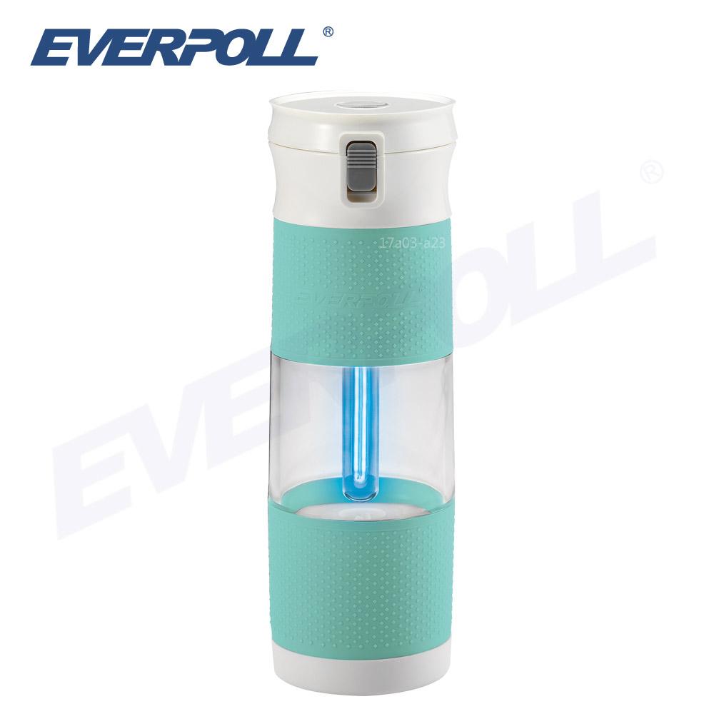 【EVERPOLL】UV生飲隨身瓶 UV-905 (Tiffany藍)