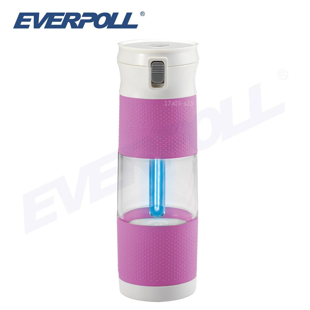 【EVERPOLL】UV生飲隨身瓶 UV-905 (蘭花紫)