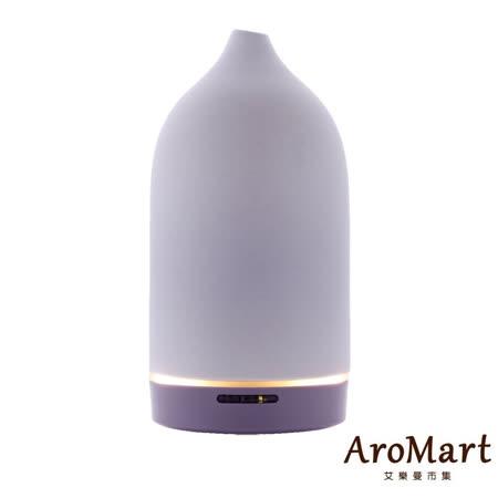 AroMart 艾樂曼 TOAST 香氛水氧機