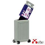 Xebe集比 灰色行李箱造型隨身碟 8GB / USB2.0