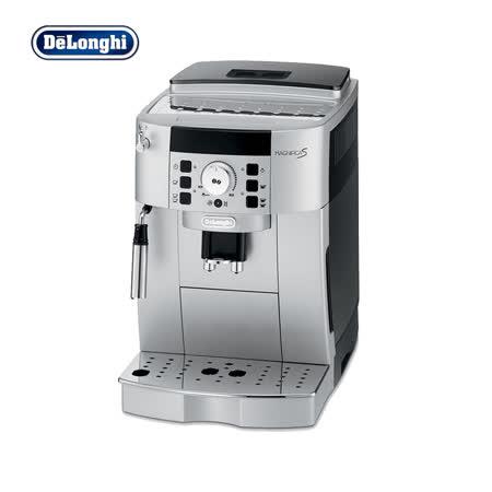 Delonghi 風雅型 全自動咖啡機