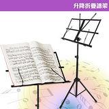 【美佳音樂】YHY 台灣製造/高級升降折疊小譜架-附原廠專用防水提袋