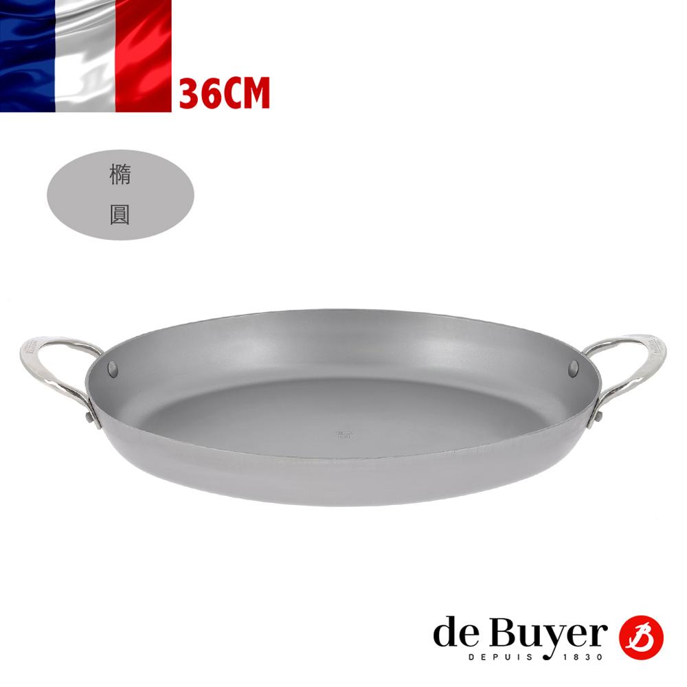 法國【de Buyer】畢耶鍋具『原礦蜂蠟系列』橢圓(魚鍋)雙耳淺煎盤36cm