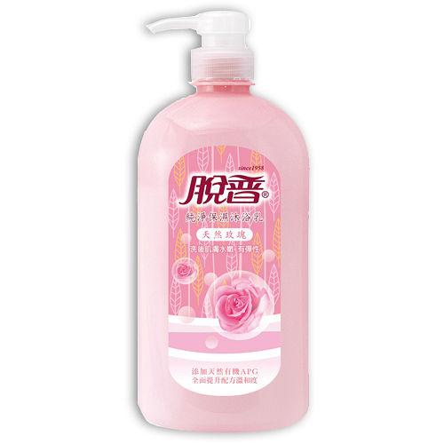 【脫普】純淨保濕沐浴乳-天然玫瑰(800ml)