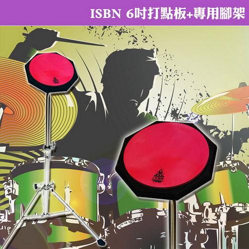 【美佳音樂】ISBN 6吋打點板/打擊練習墊+專用腳架(贈鼓棒)