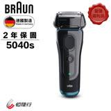 福利品【德國百靈BRAUN】新5系列靈動貼面電鬍刀5040s
