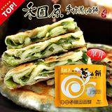 任選-禾圃原 古早味厚切蔥油餅(5片/包)