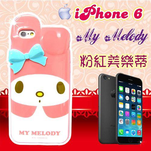 三麗鷗正版授權 My Melody IPHONE 6 4.7吋 立體蝴蝶結保護殼 背蓋(粉粉美樂蒂)