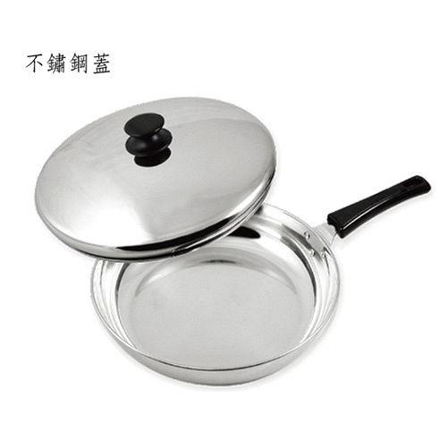 ~鍋霸~30cm不鏽鋼平底鍋  GU~384S