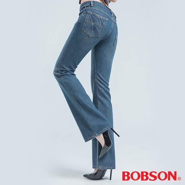 BOBSON 超輕量鬼爪小喇叭-915-77
