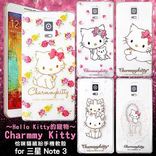 三麗鷗授權正版 Charmmy Kitty 波斯貓恰咪 三星 SAMSUNG Galaxy Note 3  透明軟式保護套 手機殼
