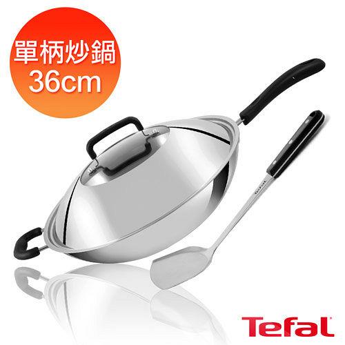 Tefal法國特福 多層鋼36CM單柄炒鍋(附鍋蓋+鍋鏟)