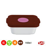 【S.E.E.】Breere會呼吸的保鮮盒160ml方形款(4色)