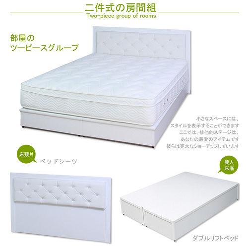 ~優利亞~純白水鑽~雙人5尺床頭片 三分床底 不含床墊