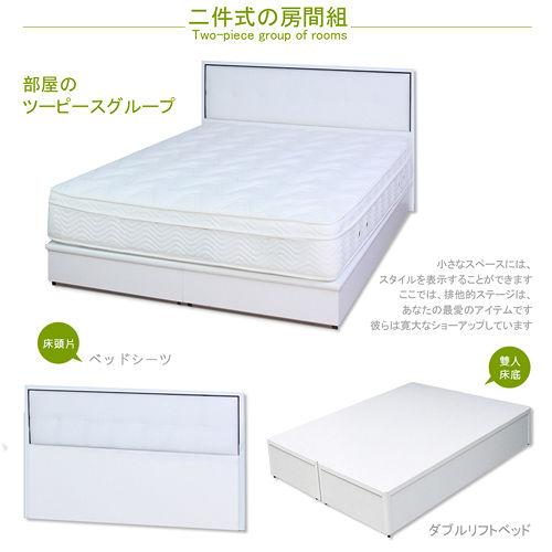 ~優利亞~紐約純白~雙人5尺床頭片 三分床底 不含床墊