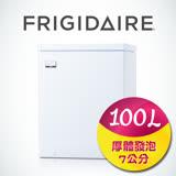 美國富及第Frigidaire 100L冷凍櫃 商用等級