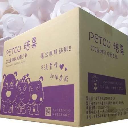 Petco 抽取式衛生紙100抽x72包