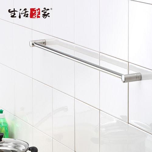 【生活采家】台灣製304不鏽鋼90cm廚衛二用圓管掛桿組#27156