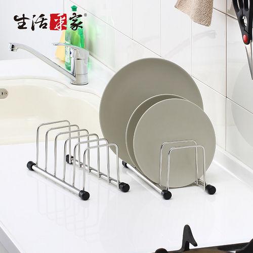 【生活采家】台灣製304不鏽鋼廚房ㄇ型5格砧板餐盤收納架(2入組)#99387