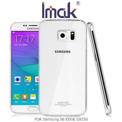 IMAK Samsung S6 EDGE G9250 羽翼II水晶保護殼