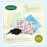 《MIDAS》吸濕除臭天然竹炭包 6入 /盒裝