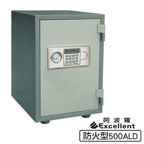 阿波羅 Excellent e世紀電子保險箱_防火型 (500ALD)