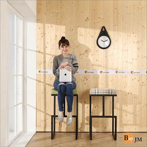 BuyJMㄇ型皮革吧台椅/高腳椅(2色)