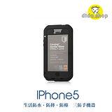 蘋果 APPLE iPhone 5 手機保護殼 三防金屬殼 防水 防塵 防摔 YC093
