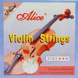 【美佳音樂】Alice A703小提琴琴弦組-鋼絲型