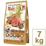 沛克樂 Pets Corner 頂級天然糧羊肉-保護皮膚低敏餐 7KG (大顆粒)
