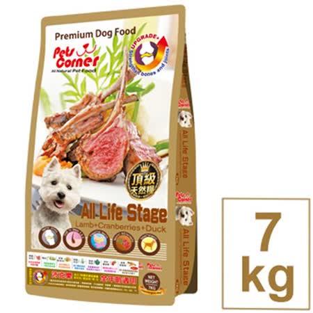 Pets Corner 沛克樂 頂級天然糧7kg