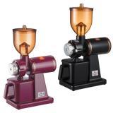 【飛馬牌】咖啡磨豆機 600N (110V) ~紅、黑 兩色可選
