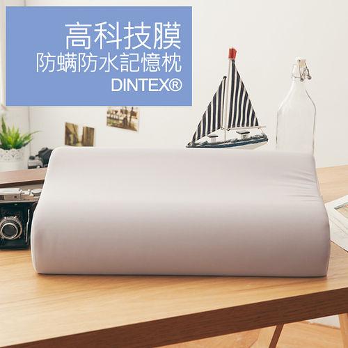LAMINA 高科技膜防蹣防水記憶枕-1入(灰)