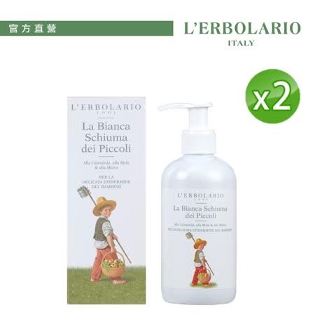 蕾莉歐 花園寶寶沐浴洗髮精250ml