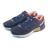 (男)REEBOK ONE CUSHION 2.0 LUX 慢跑鞋 深藍/粉橘-M45631