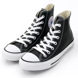 CONVERSE Chuck Taylor All Star Leather 帆布鞋 黑/白-132170C