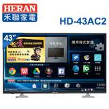 HERAN禾聯 43型HERTV 智慧聯網LED液晶(HD-43AC2)-送VIP安裝服務