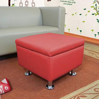 HAPPYHOME  正方形掀蓋腳椅鐵腳