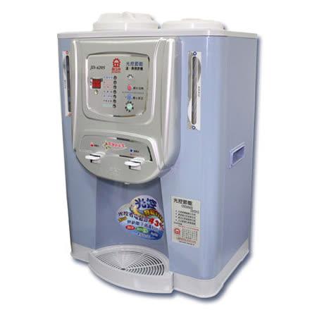 『JINKON』 ☆ 晶工牌 10.2L光控溫熱全自動開飲機 JD-4205