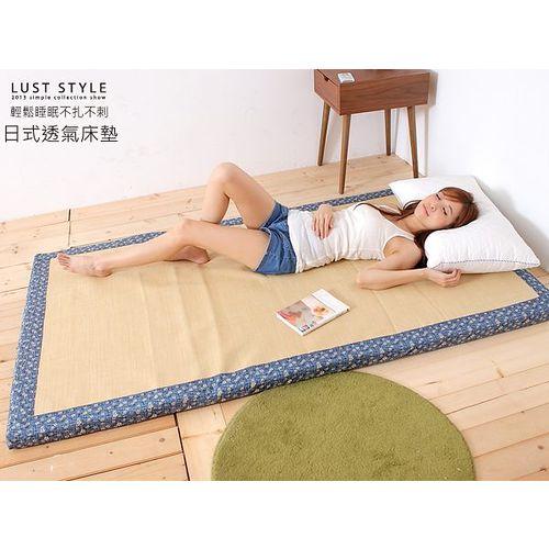 雙面可睡 日式和風摺疊床墊