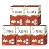 【台糖】大蒜精(5盒/組)