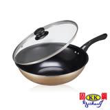 【固鋼】黃金陶瓷不沾深炒鍋組-32cm(含蓋)