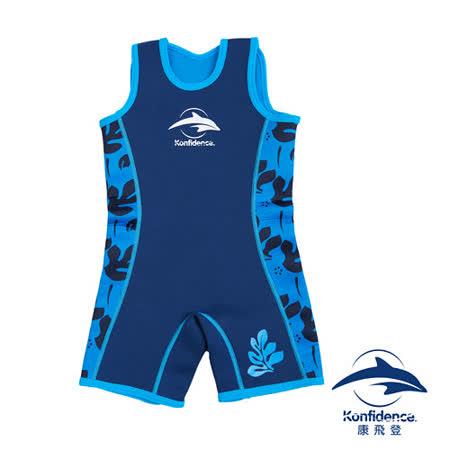 Konfidence 康飛登 Warma wetsuits 寶寶防寒衣 - 水藍棕櫚