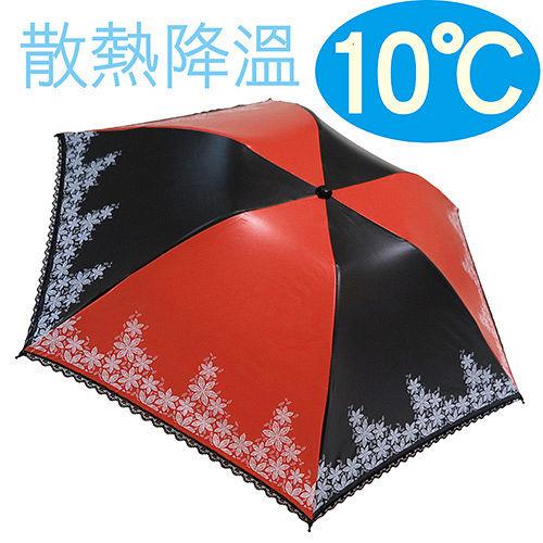 ◢ 日本雨之戀 ◣ 降溫 10℃ 黑蝴蝶骨 - 百合 { 魔力紅 } 輕量/遮陽傘/雨傘/雨具/晴雨傘/UV/手開傘