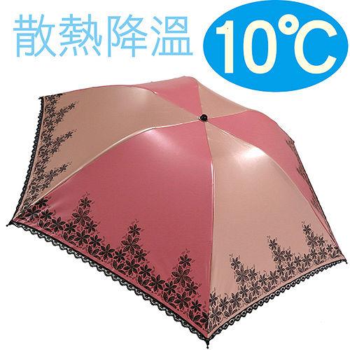 ◢ 日本雨之戀 ◣ 降溫 10℃ 黑蝴蝶骨 - 百合 { 星鑽金 } 輕量/遮陽傘/雨傘/雨具/晴雨傘/UV/手開傘