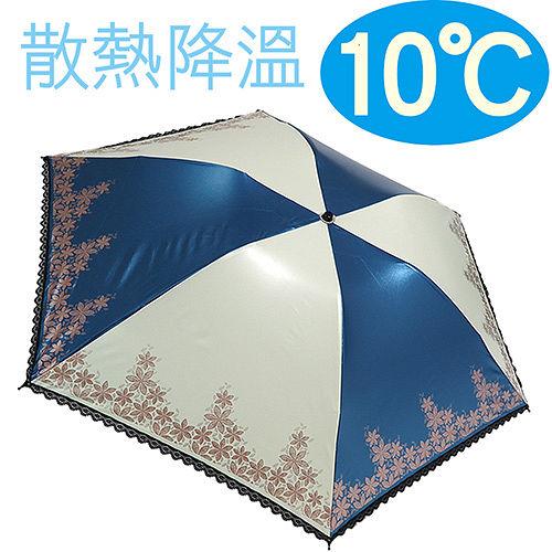 ◢ 日本雨之戀 ◣ 降溫 10℃ 黑蝴蝶骨 - 百合 { 璀璨藍 } 輕量/遮陽傘/雨傘/雨具/晴雨傘/UV/手開傘