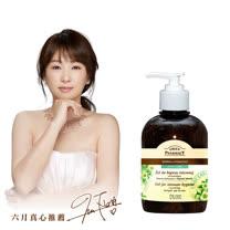 Green Pharmacy 草本肌曜 金盞花茶樹平衡修護私密潔膚露370ml(加強型)