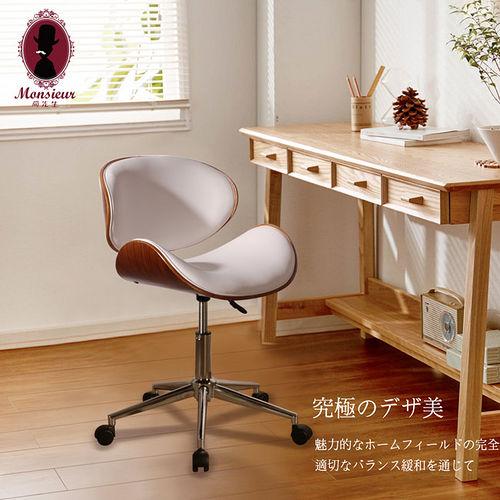 Krakauer克拉庫爾皮質古典電腦椅(白)