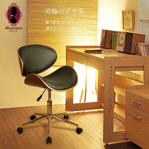 Krakauer克拉庫爾皮質古典電腦椅(黑)